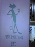 ホントはピンクの箱なのよ