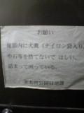 041002_004301.jpg