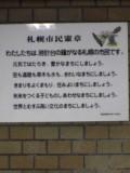 PA0_0132.jpg