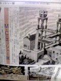 M.C.エッシャー展~毎日新聞夕刊から