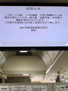 jinshin.jpg